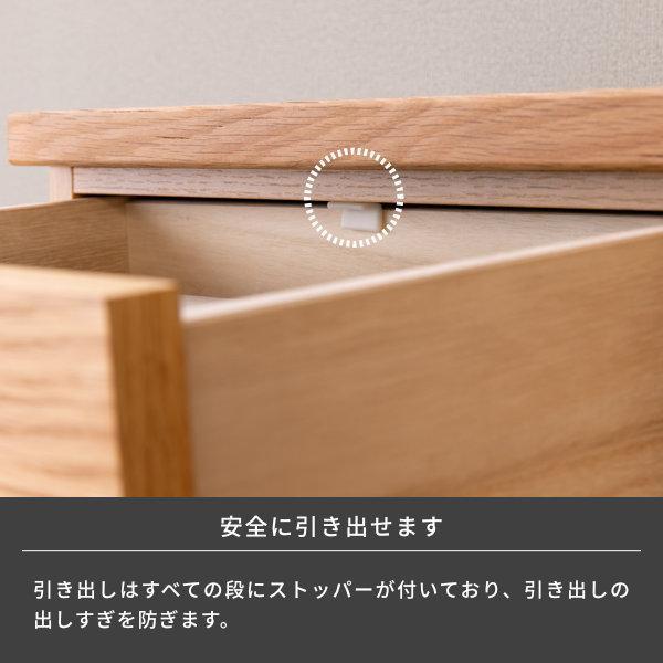 サイドボード チェスト ローチェスト リビング収納 クルーラ 幅 80 高さ 70 cm (IS)|e-dollar|08
