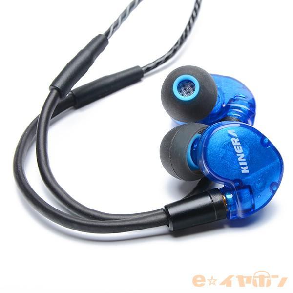 KINERA キネラ Bd005E (1BA+1Dynamic Hybrid Earphone/MMCX/e☆イヤホンモデル)