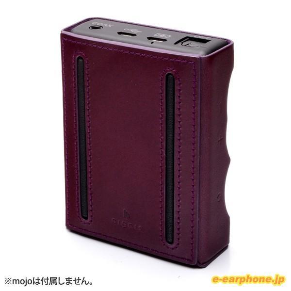 DIGNIS LAETUS BUTTERO Purple for mojo(限定モデル:100台)
