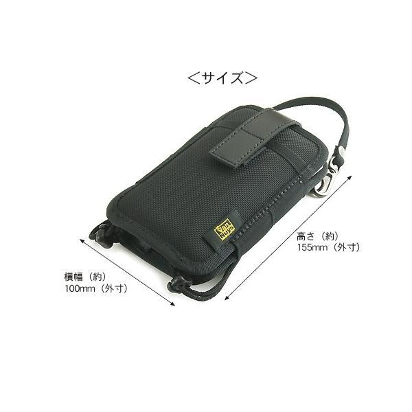 (お取り寄せ) バンナイズ TEAC HA-P90SD用縦型キャリングケース/Type-A (VC908-00) (送料無料)|e-earphone|02