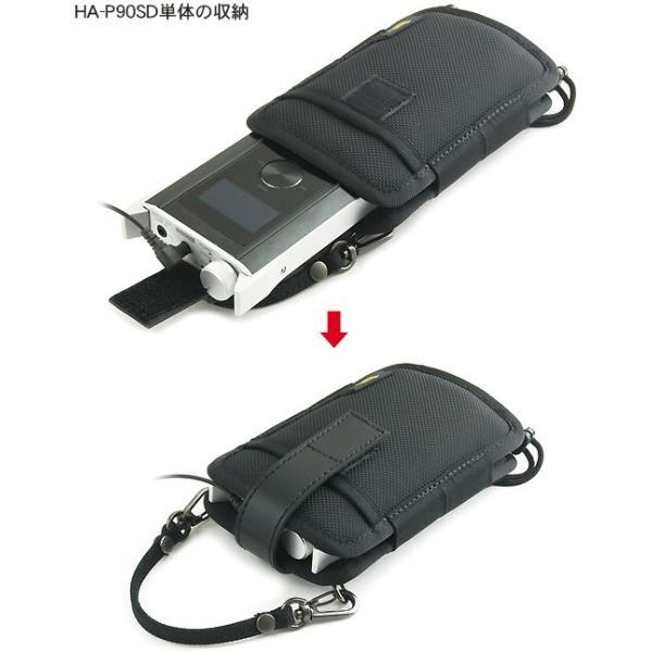(お取り寄せ) バンナイズ TEAC HA-P90SD用縦型キャリングケース/Type-A (VC908-00) (送料無料)|e-earphone|03