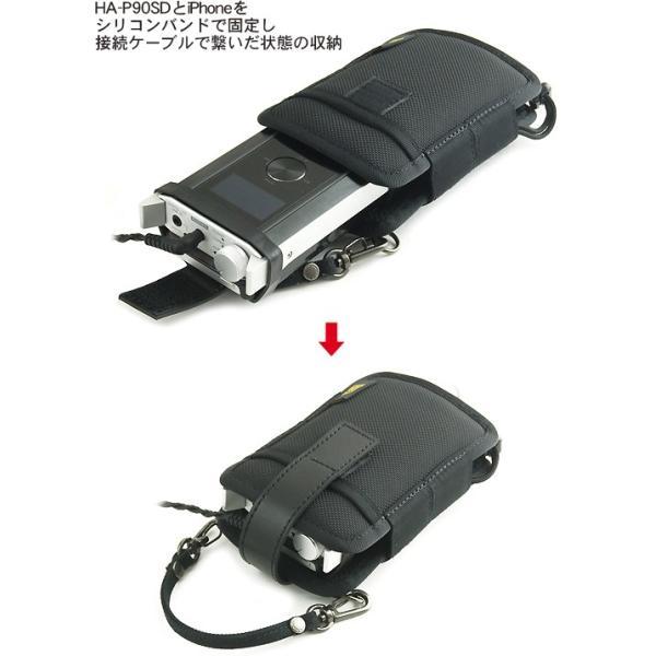 (お取り寄せ) バンナイズ TEAC HA-P90SD用縦型キャリングケース/Type-A (VC908-00) (送料無料)|e-earphone|04