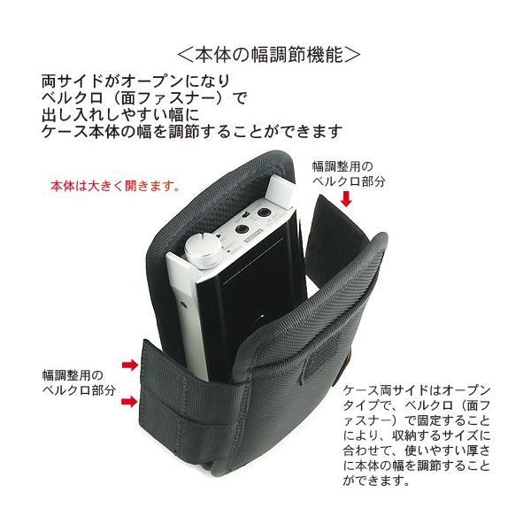 (お取り寄せ) バンナイズ TEAC HA-P90SD用縦型キャリングケース/Type-A (VC908-00) (送料無料)|e-earphone|05