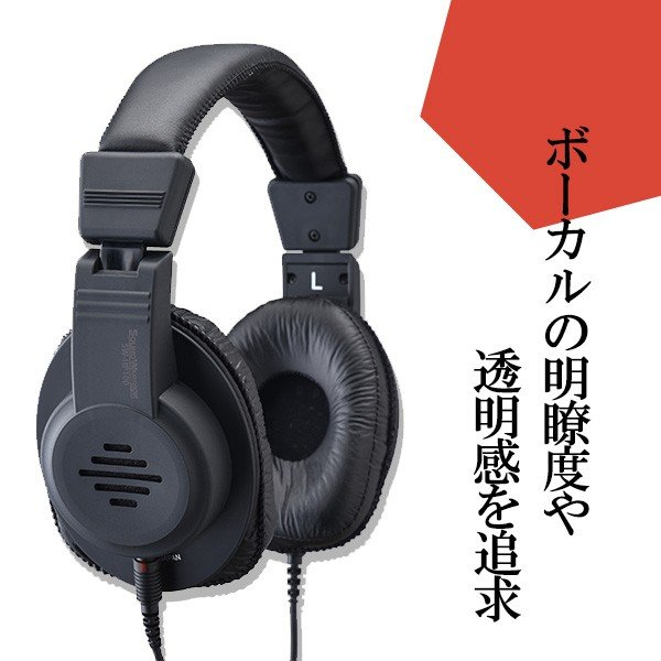 SOUNDWARRIORサウンドウォーリアSW-HP100リスニングユース・ハイレゾ対応ヘッドホンヘッドフォン