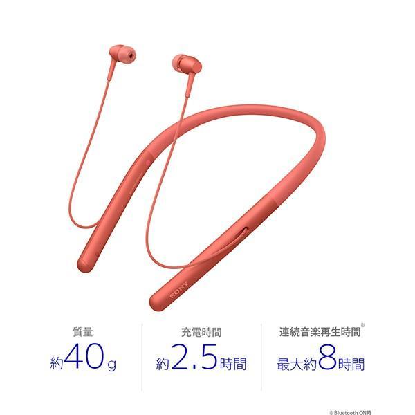 ネックバンド型 Bluetooth イヤホン SONY ソニー WI-H700 RM トワイライトレッド