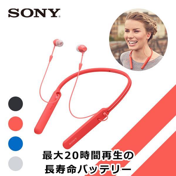 Bluetooth ワイヤレス イヤホン SONY ソニー WI-C400 RZ レッド ケーブル長が調整可能