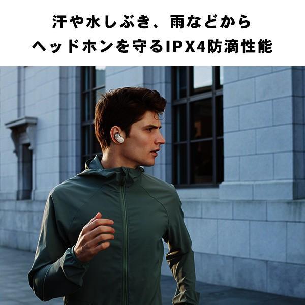 完全ワイヤレスイヤホン ノイズキャンセリング Bluetooth イヤホン SONY ソニー WF-SP700N BM ブラック コードレスイヤホン|e-earphone|05