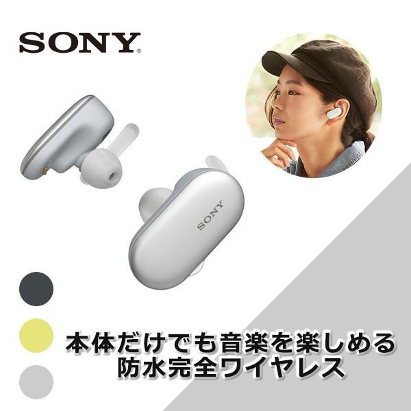 メモリー搭載でプレイヤー不要 完全ワイヤレスイヤホン SONY WF-SP900 WM(ホワイト)