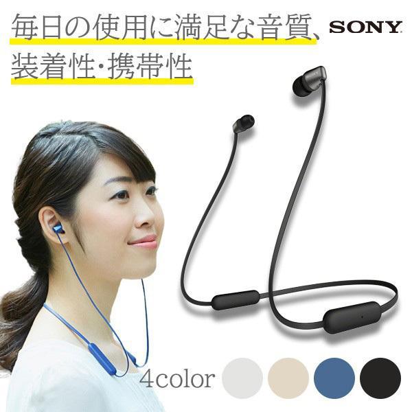 SONYソニーBluetoothワイヤレスイヤホンWI-C310BCブラックネックバンド型両耳ブルートゥースイヤフォン