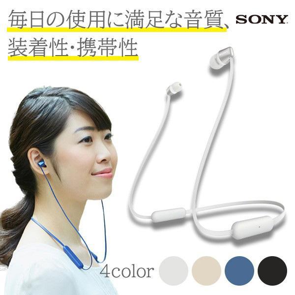 SONYソニーBluetoothワイヤレスイヤホンWI-C310WCホワイトネックバンド型両耳ブルートゥースイヤフォン