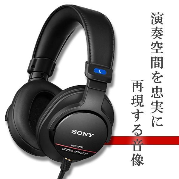 SONYソニープロ仕様スタジオモニターヘッドホンMDR-M1STハイレゾ対応高音質ヘッドフォン