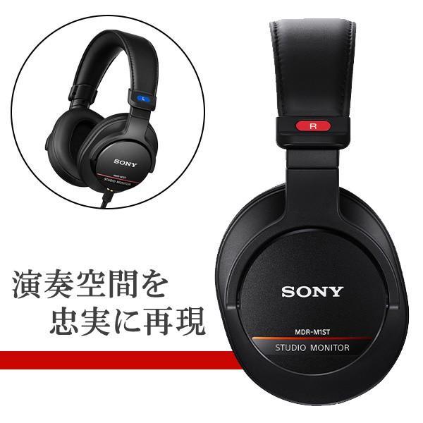 SONY ソニー プロ仕様 スタジオモニター ヘッドホン MDR-M1ST ハイレゾ対応 高音質 ヘッドフォン (送料無料)|e-earphone|02