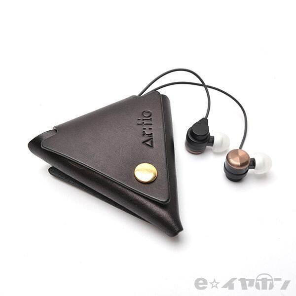 (限定品 音質レビューあり)Ar:tio CU1e 高音質 カナル型 イヤホン イヤフォン