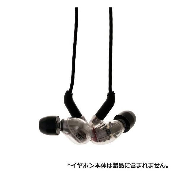 UNCOMMON 3E-HiFC-25BAL ブラック