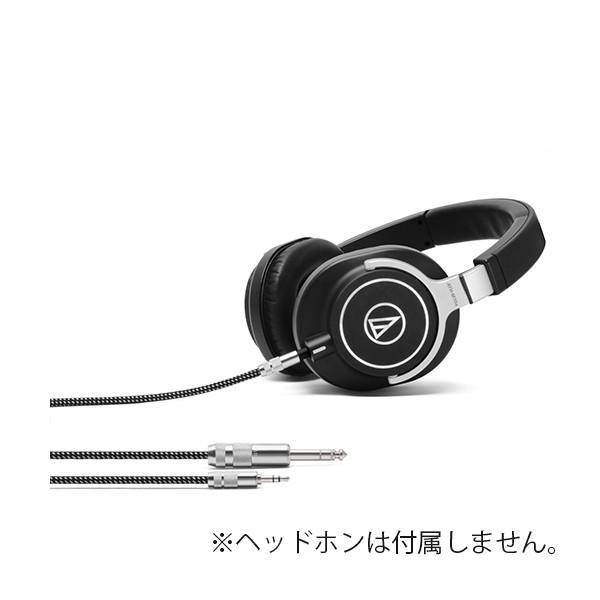 OYAIDE HPSC-63 HD500 1.3m