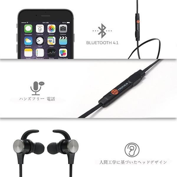 TaoTronics(タオトロニクス) Bluetooth ワイヤレスイヤホン スポーツ TT-BH07 ブラック|e-earphone|03