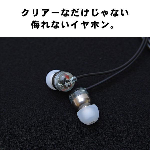 ハイレゾ対応 ハイブリッド型 イヤホン intime アンティーム 碧(SORA)-Light アクアマリン (2019Edition) 高音質 イヤフォン (送料無料)|e-earphone|02