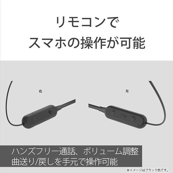 ながら聞き ワイヤレス イヤホン SONY ソニー SBH82DJP L ブルー Bluetooth リモコン付き ハンズフリー通話 (送料無料) e-earphone 08