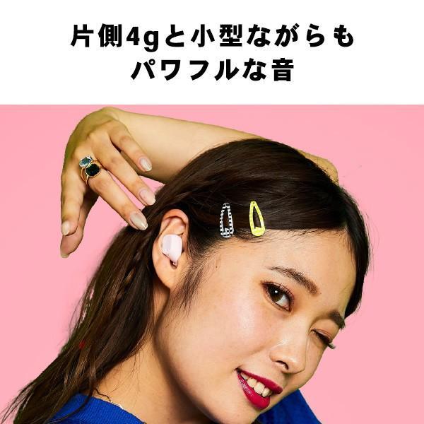 Bluetooth 完全ワイヤレス イヤホン SOUL ST-XX サクラ・ピンク(SL-2013) 両耳 コードレス フルワイヤレス イヤフォン (送料無料)|e-earphone|05