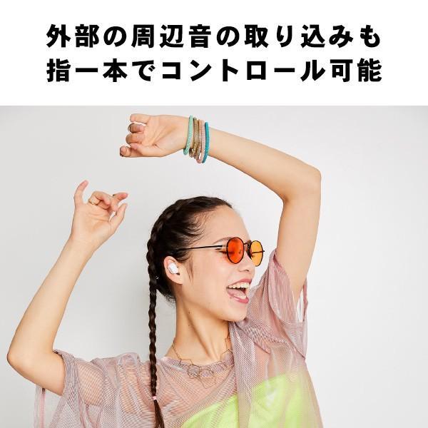Bluetooth 完全ワイヤレス イヤホン SOUL ST-XX サクラ・ピンク(SL-2013) 両耳 コードレス フルワイヤレス イヤフォン (送料無料)|e-earphone|07