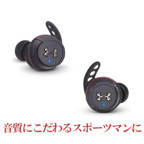 (次回入荷分ご予約/納期未定)スポーツ向け Bluetooth 完全ワイヤレス イヤホン JBL UA SPORT WIRELESS FLASH ブラック (UAJBLFLASHBLK)|e-earphone