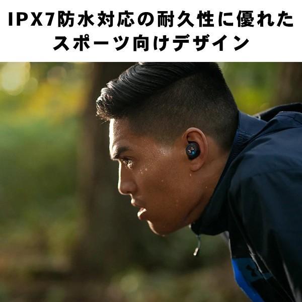 (次回入荷分ご予約/納期未定)スポーツ向け Bluetooth 完全ワイヤレス イヤホン JBL UA SPORT WIRELESS FLASH ブラック (UAJBLFLASHBLK)|e-earphone|03