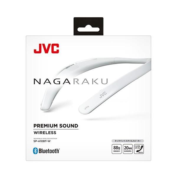 ウェアラブルネックスピーカー JVC NAGARAKU SP-A10BT-W ホワイト (送料無料) e-earphone 03
