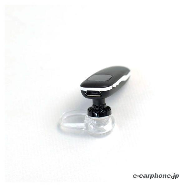 片耳 イヤホン Bluetooth 通話用 ワイヤレス Plantronics プラントロニクス M70 Black-White e-earphone 04
