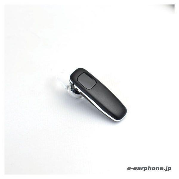 片耳 イヤホン Bluetooth 通話用 ワイヤレス Plantronics プラントロニクス M70 Black-White e-earphone 05