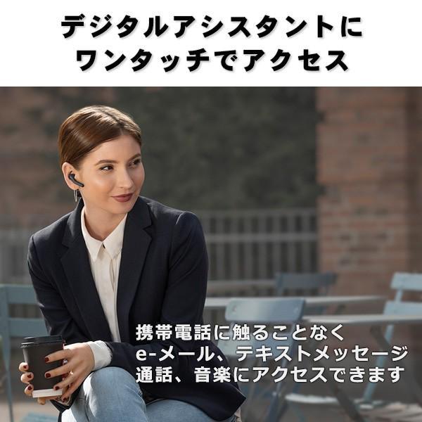 通話用 片耳 ワイヤレスヘッドセット Jabra ジャブラ TALK 55 (100-98200900-40) Bluetoothイヤホン 国内正規品 e-earphone 02