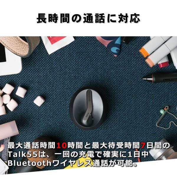 通話用 片耳 ワイヤレスヘッドセット Jabra ジャブラ TALK 55 (100-98200900-40) Bluetoothイヤホン 国内正規品 e-earphone 05