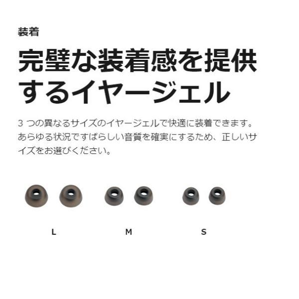 Bluetooth 完全ワイヤレス イヤホン Jabra Elite Active 65t Titanium Black(国内正規品2年保証) e-earphone 03