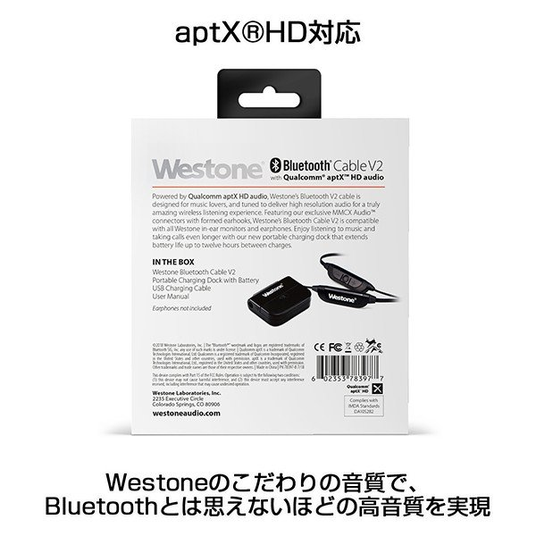 Westone Bluetooth Cable Version2 aptX HD対応 MMCXコネクタ採用 Bluetooth ワイヤレスケーブル