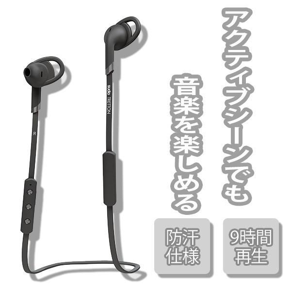 イヤホン ワイヤレス Bluetooth SUDIO TRETTON ブラック【SD-0062】 北欧生まれのオシャレなインナーイヤー型イヤフォン (送料無料) e-earphone