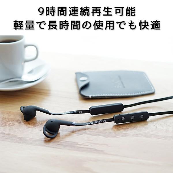 イヤホン ワイヤレス Bluetooth SUDIO TRETTON ブラック【SD-0062】 北欧生まれのオシャレなインナーイヤー型イヤフォン (送料無料) e-earphone 04