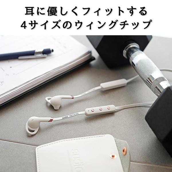 イヤホン ワイヤレス Bluetooth SUDIO TRETTON ブラック【SD-0062】 北欧生まれのオシャレなインナーイヤー型イヤフォン (送料無料) e-earphone 05