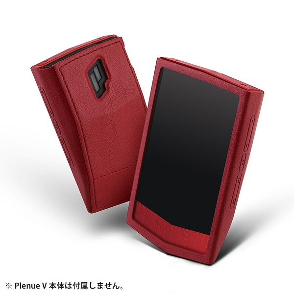 PLENUE V 専用レザーケース(PV-LEATHER CASE)