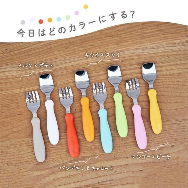 【送料無料】日本製 上手に食べられるエジソンママのフォーク&スプーン 握りやすい 滑りにくい|e-edison3