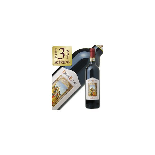 赤ワインイタリアバンフィキャンティ(キアンティ)クラッシコDOCG2017750mlwine