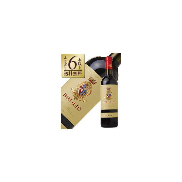 赤ワインイタリアバローネリカーゾリキャンティ(キアンティ)クラッシコブローリオ2018750mlwine