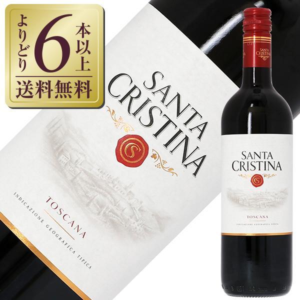 赤ワインイタリアサンタクリスティーナロッソ2019750mlwine
