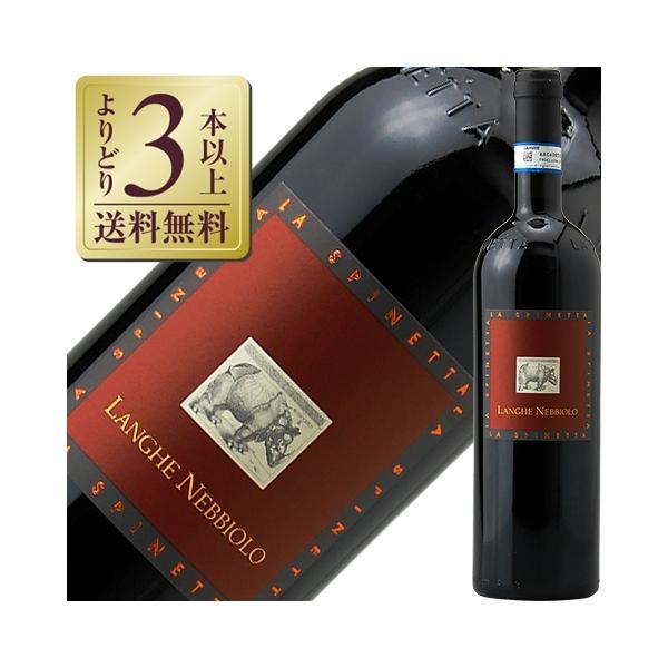 赤ワイン イタリア ラ スピネッタ ランゲ ネッビオーロ 2016 750ml wine