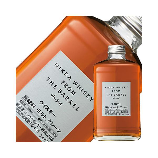 ウイスキーお一人様1本限りニッカフロムザバレル51度箱なし500ml洋酒whisky