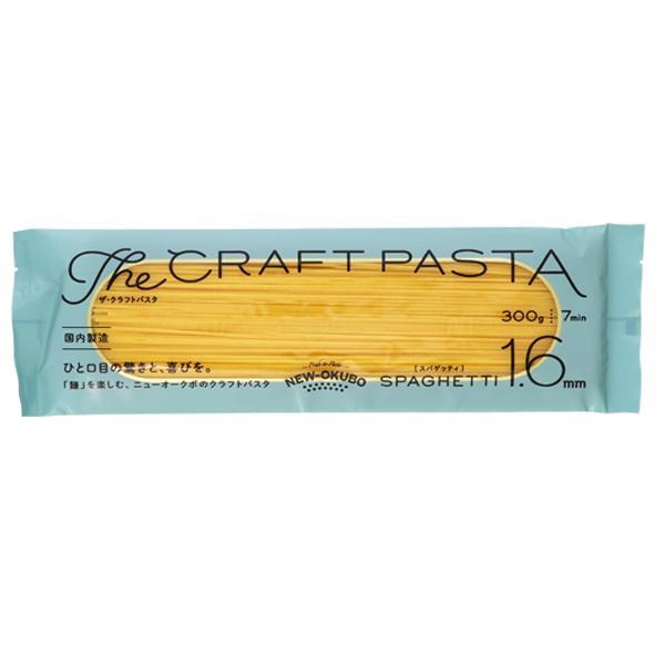 パスタ ニューオークボ イタリアンタイプ スパゲッティ 1.6mm 300g 食品 pasta 包装不可