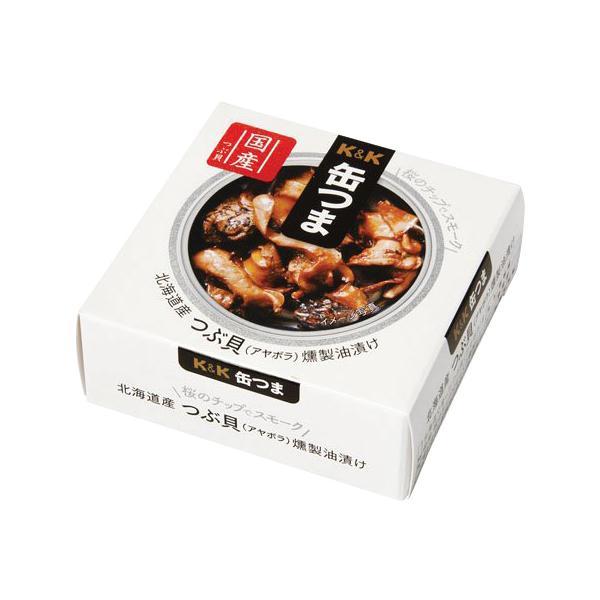 缶詰 K&K 缶つま 北海道産 つぶ貝 燻製油漬け 35g 食品 おつまみ 包装不可