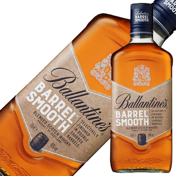 ウイスキーバランタインバレルスムース40度正規箱なし700mlスコッチ洋酒whiskywhisky_YBBS