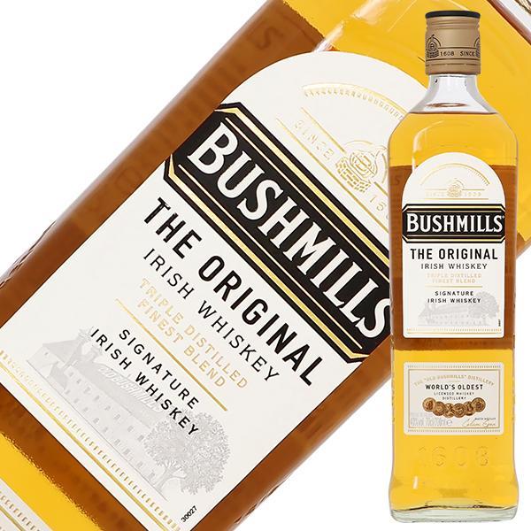 ウイスキー ブッシュミルズ オリジナル トリプル ディスティルド 40度 並行 箱なし 700ml アイリッシュ 洋酒 whisky