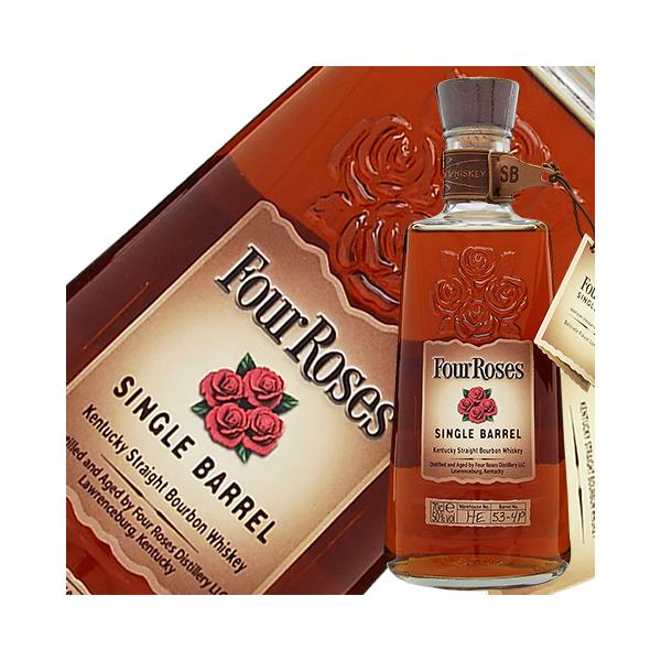 ウイスキーフォアローゼズ(フォアローゼス)シングルバレル50度並行箱なし700mlバーボン洋酒whisky