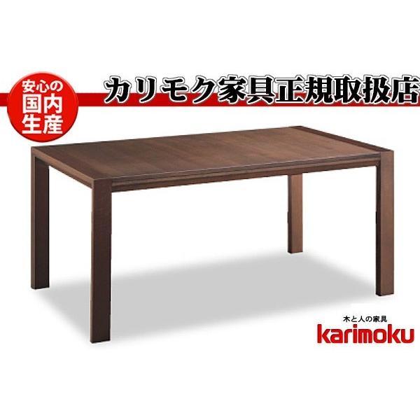 カリモク DU5603 135~180cm天板伸長式ダイニングテーブル 食卓テーブル 配膳台 食事机 テーブルのみ オーク材 楢材 ナラ 日本製家具