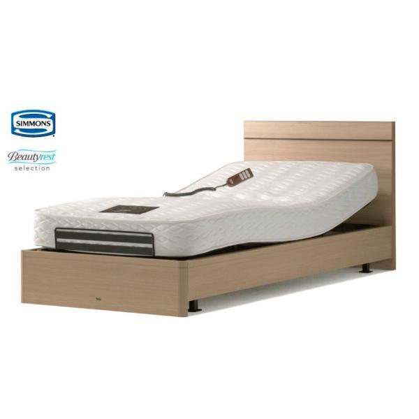 シモンズ フラット 2モーター電動リクライニングベッド セミダブル 北欧スタイル